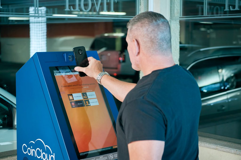 How To Use Bitcoin ATMs